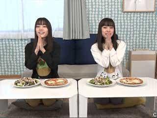 「野菜を先に食べると太りづらい」の効果を検証!『それって!?実際どうなの課』