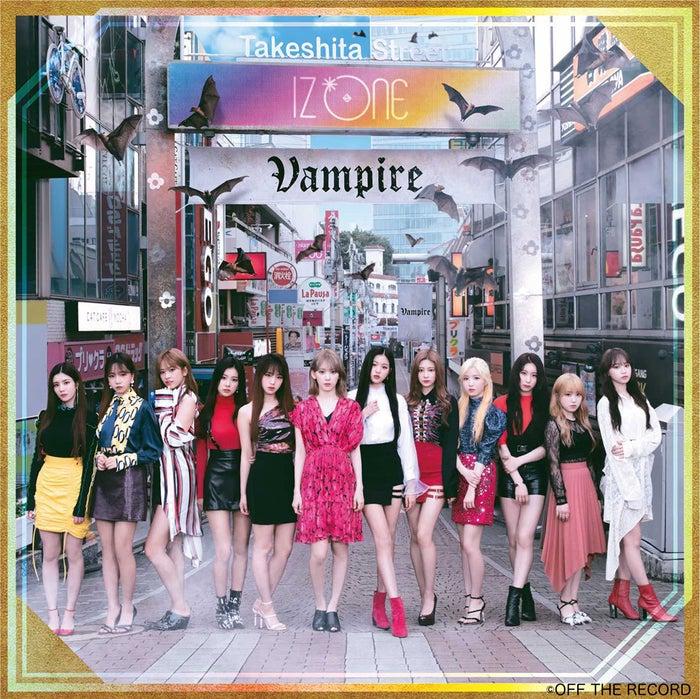 IZ*ONE「Vampire」(9月25日発売)Type A(C)OFF THE RECORD