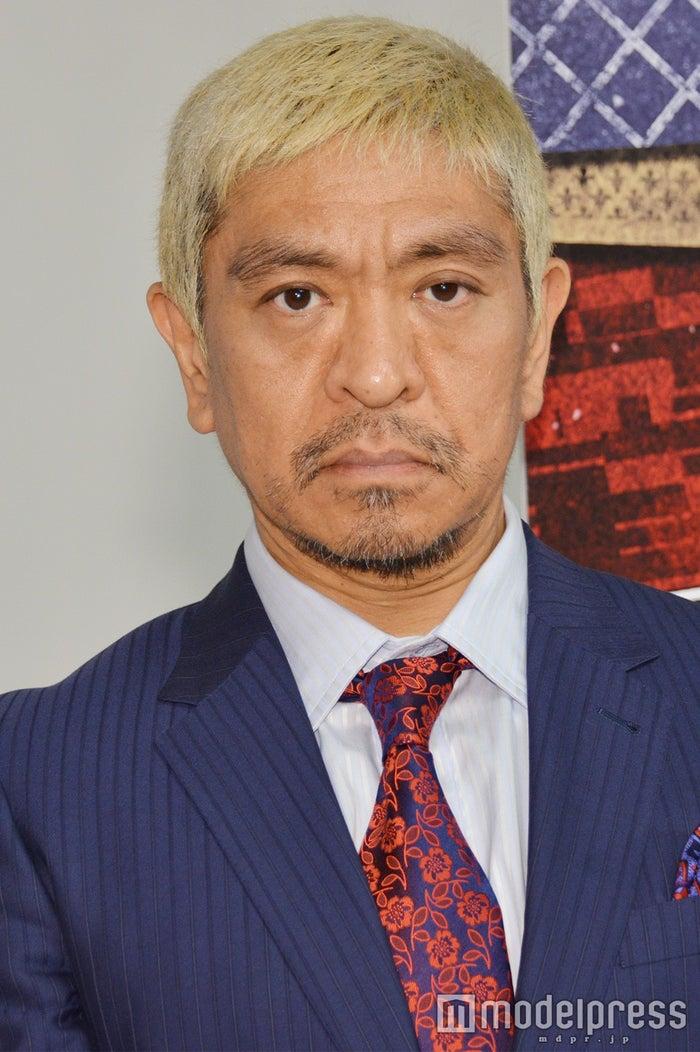"""松本人志、""""参加費100万円""""新企..."""