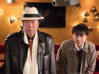 古田新太、ムロツヨシを「普通に殴っています」 もう一人の主演に決定<Iターン>