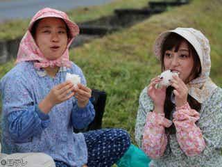 いとうあさこ&菊地亜美「嫁修行を頑張る」と宣言 福島県で農業体験