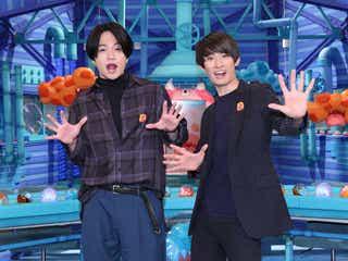 Sexy Zone菊池風磨&Snow Man向井康二、新コンビでドッキリ挑戦「売れたな」