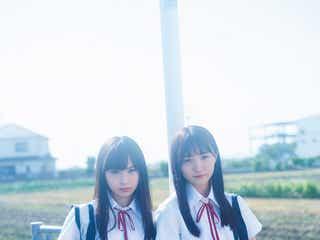 NMB48山本彩加&梅山恋和、制服姿が眩しいほどの可愛さ 甘酸っぱい青春物語