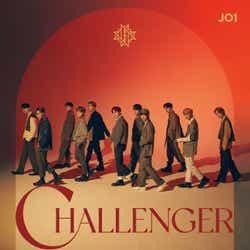 JO1「CHALLENGER」初回限定盤B (C)LAPONE ENTERTAINMENT