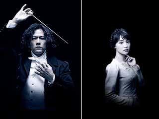 稲垣吾郎、3年ぶり主演舞台の再演決定 剛力彩芽がヒロインに<No.9-不滅の旋律->