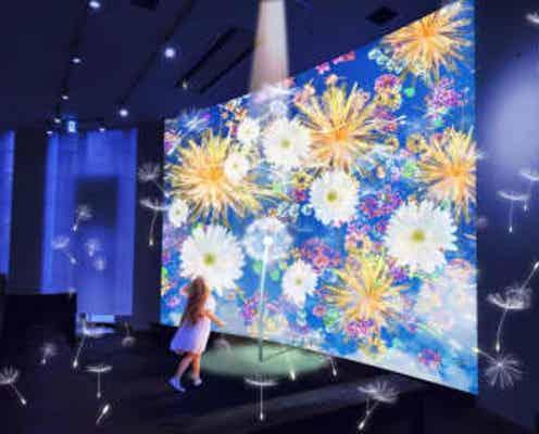 「日本沈没×DANDELION PROJECT」世界に花を咲かせる参加型アート開催!