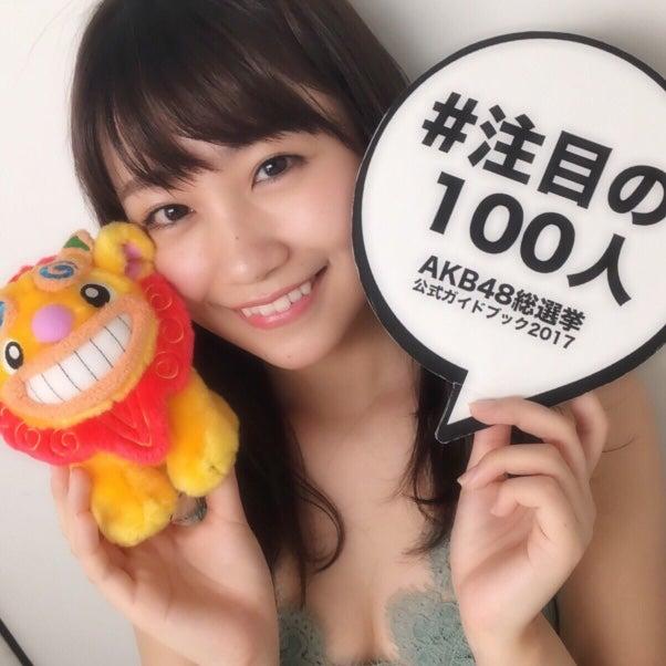 小嶋真子(AKB48/19歳)/(画像提供:講談社)