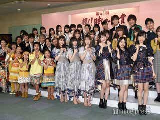 レコ大会見にAKB48・乃木坂46・欅坂46・日向坂46、揃って登壇 負けない部分は?<第61回輝く!日本レコード大賞>
