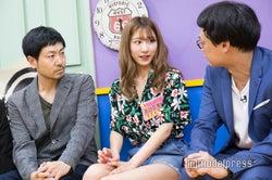 """元SKE48あびる李帆、驚きの""""性癖""""告白でスタジオざわつく"""
