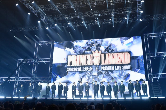 「PRINCE OF LEGEND」PREMIUM LIVE SHOW(C)「PRINCE OF LEGEND」製作委員会 (C)HI-AX All Rights Reserved.