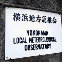 1日夕方まで雷伴う激しい雨の恐れ 横浜地方気象台が注意喚起