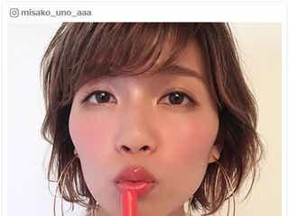 "AAA宇野実彩子「チューする?」""おフェロ""ショットにファン歓喜「色気にやられた」"