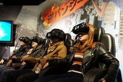 人気VRアトラクションが渋谷に集結!「SHIBUYA VR LAND」で非日常の映像世界へ