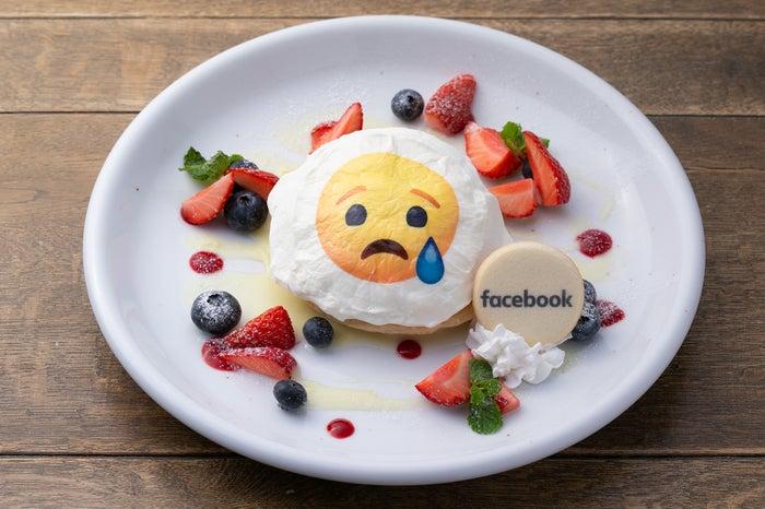 「悲しいね×ホワイトチョコ」(提供写真)
