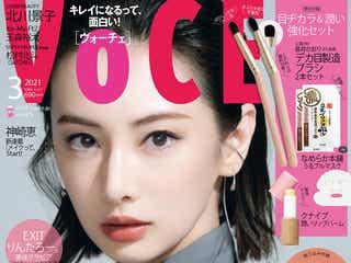 北川景子、出産後初表紙で神々しい美しさ「進化して戻ってきた」とスタッフ圧倒