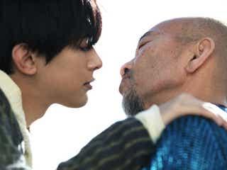吉沢亮&竹中直人がキス寸前 乙女の顔に「すごいキュンキュン」