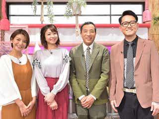 中村静香&大石参月、MCに抜擢 人気番組がリニューアル