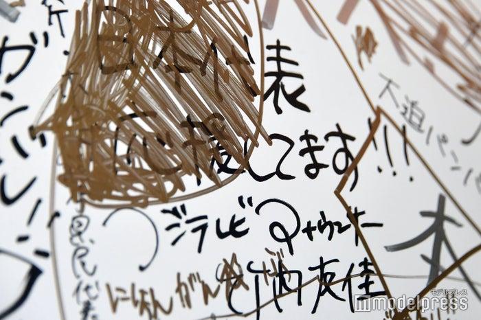 竹内友佳アナのエール(C)モデルプレス