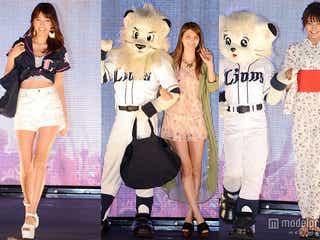 マギーら人気モデルが華やかランウェイ 西武ドームで異色ファッションショー開催