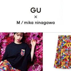 GU×蜷川実花コラボブランドが可愛すぎ♡新作アイテムをチェック!