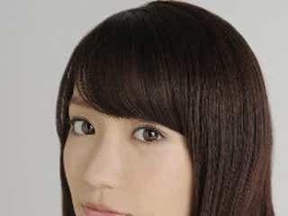 大島優子、3年ぶりの挑戦に「嬉しい気持ちでいっぱい」