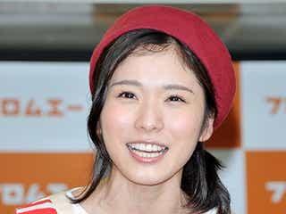 松岡茉優、人生初の体験が中止「気分を上げるために…」