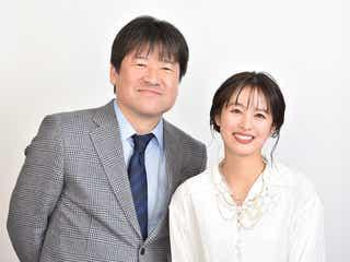 佐藤二朗、清野菜名と「今日から俺は!!」以来の共演<シロでもクロでもない世界で、パンダは笑う。>