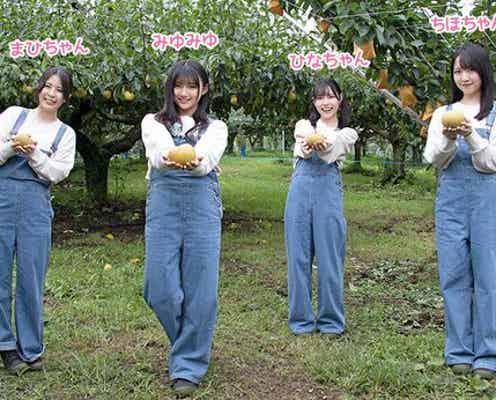 観光農園で課外授業! パフェを作る岩田陽菜の前に謎の博士が現れる!
