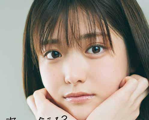 乃木坂46松村沙友理、卒業記念写真集のタイトル決定 表紙4種類解禁