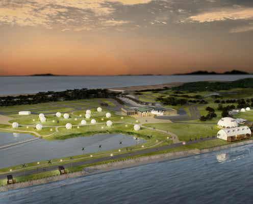 福岡・海の中道海浜公園に宿泊施設や飲食・アスレチック整備、2022年オープン