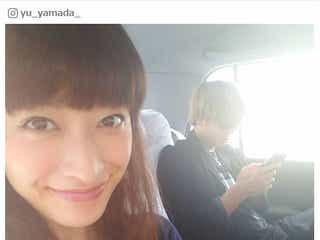 山田優、弟・親太朗と「あるところへ」仲良しプライベートに反響