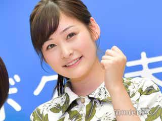 """日テレ岩田絵里奈アナ、入社2ヶ月で7kg増量""""水卜アナの後継者""""の呼び声も"""