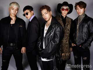 BIGBANGメンバーによる楽曲&MV解説!3年ぶりカムバック作『MADE SERIES』を解剖