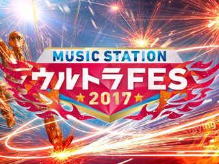 嵐・関ジャニ∞・亀と山Pら「MステウルトラFES」第1弾出演アーティスト発表