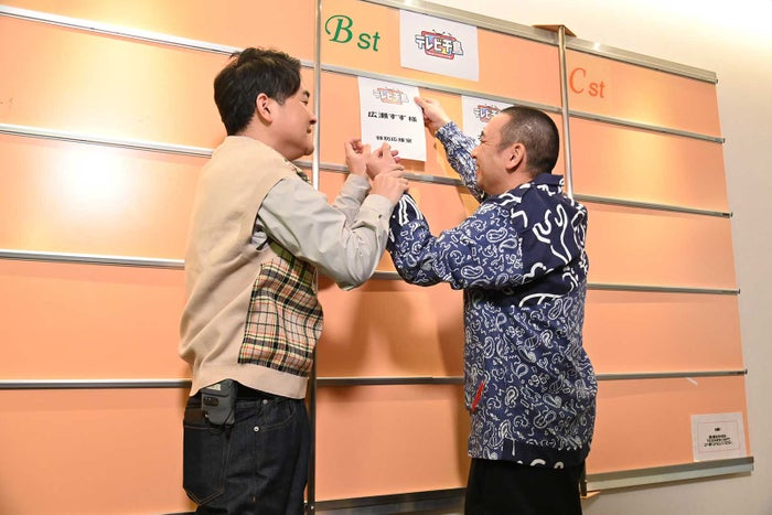 ノブ、大悟「テレビ千鳥」(C)テレビ朝日