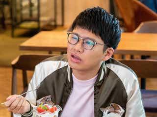 新木優子の元彼役にミキ・亜生 「モトカレマニア」で連ドラ初出演
