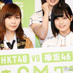 モデルプレス - HKT48と欅坂46がガチ対決 指原莉乃「すごい羨ましい」ことを告白