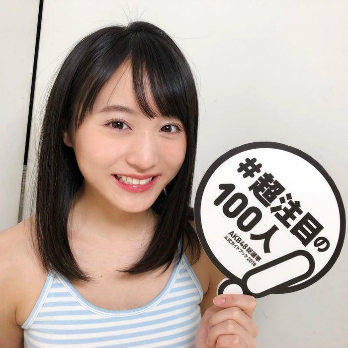 坂口渚沙 『AKB48総選挙公式ガイドブック2018』(5月16日発売/講談社)公式ツイッターより