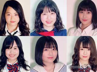 「女子高生ミスコン2018」北海道・東北エリアの候補者公開 投票スタート<日本一かわいい女子高生>