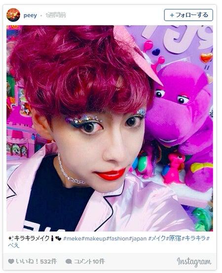 """原宿カリスマ店員""""ぺえ""""さんが気になり過ぎる /Instagramより【モデルプレス】"""