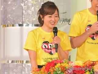 """Tシャツの""""ぴったり感""""話題の日テレ水卜麻美アナ「24時間テレビ」でSSサイズを着ていた「脱ぎ捨てました」"""