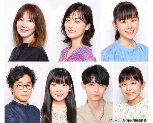 10月新ドラマ 『じゃない方の彼女』 山下美月ら7名の豪華キャストを一挙公開