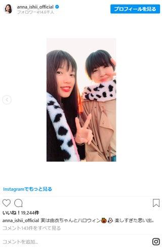 E-girls石井杏奈&佐久間由衣「チア☆ダン」コンビでディズニー満喫 プライベートショットに反響