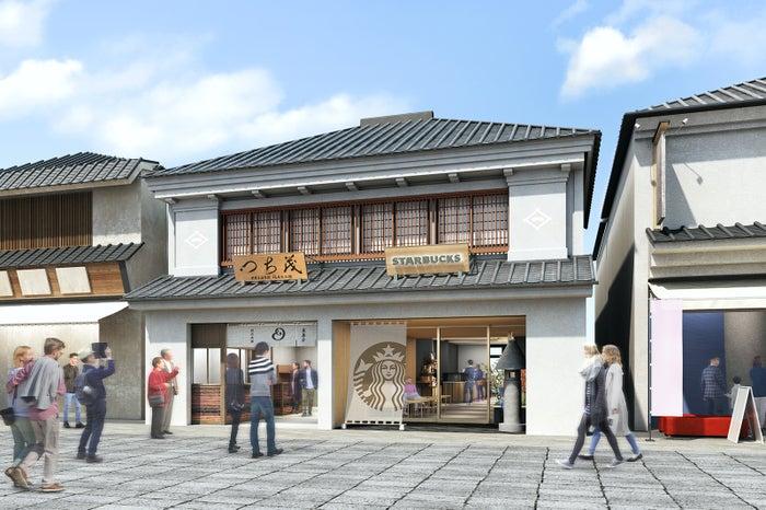 スターバックス コーヒー 信州善光寺仲見世通り店/画像提供:スターバックス コーヒー ジャパン