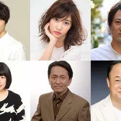 モデルプレス - 和田琢磨が「スキがない男子」&佐野ひなこが「モテる女」に ドラマ「ちょうどいいブスのススメ」出演者発表