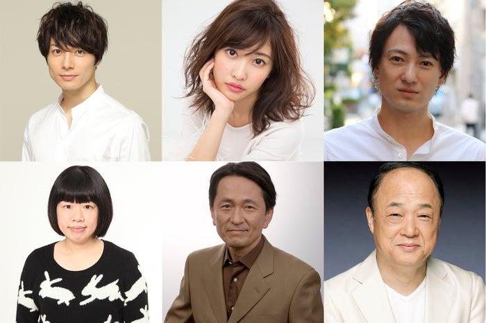 (左上から時計回りに)和田琢磨、佐野ひなこ、忍成修吾、田山涼成、徳井優、伊藤修子(提供写真)