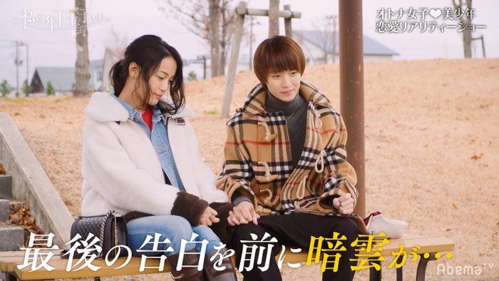 Tokico、小越勇輝/「私の年下王子さま Winter Lovers」より(C)AbemaTV