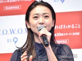 大島優子、V6長野博と新婚夫婦役で「長野さんを知らないと」プライベートに切り込む<彼らを見ればわかること>