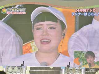 """「24時間テレビ」ブルゾンちえみ、""""驚異的""""メイクが話題 「化粧直ししてる?」「全然落ちてない」"""