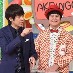 ウーマンラッシュアワー(村本大輔、中川パラダイス)/『AKBINGO!』10月5日放送カット(C)日本テレビ